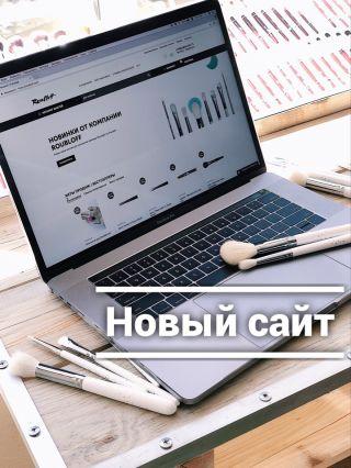Обновленный сайт интернет-магазина Roubloff.com